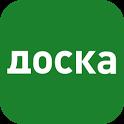 Объявления - Doska.by icon