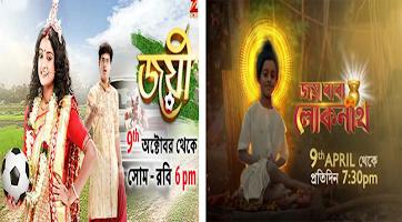 Zee Bangla Serial apk latest version 1 0 0 1 - Download now!