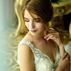 Wedding photographer Marina Agapova (agapiss). Photo of 28.08.2018
