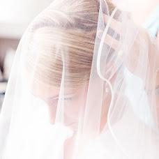 Hochzeitsfotograf sandy scharp (sandyscharp). Foto vom 26.08.2015