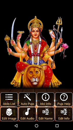 PUJA: Mobile Temple Pooja for Indian Hindu Gods 7.0 screenshots 11