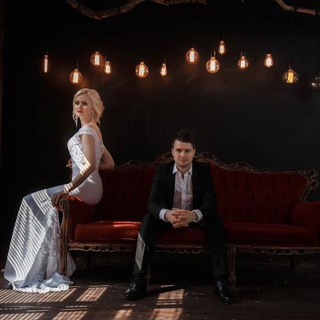 Wedding photographer Zara Simovonyan (zarafoto). Photo of 14.07.2017