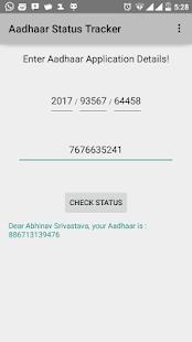 Aadhaar Status screenshot