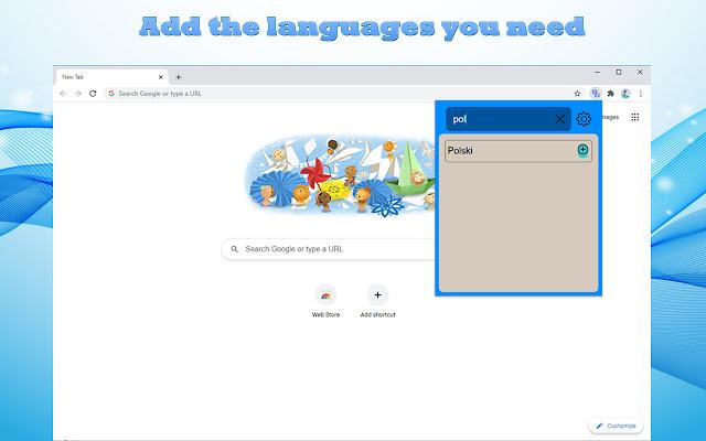 Select to Translate