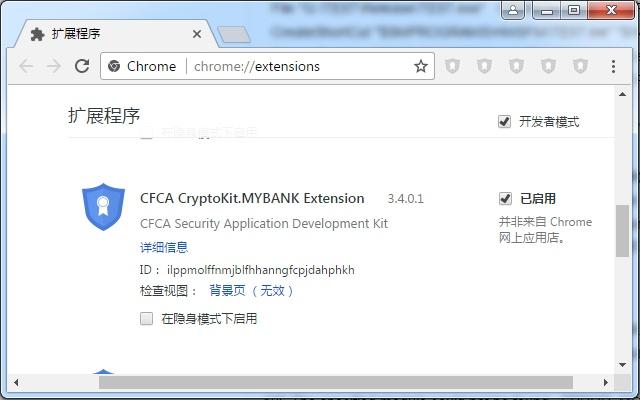 CFCA CryptoKit.MYBANK Extension
