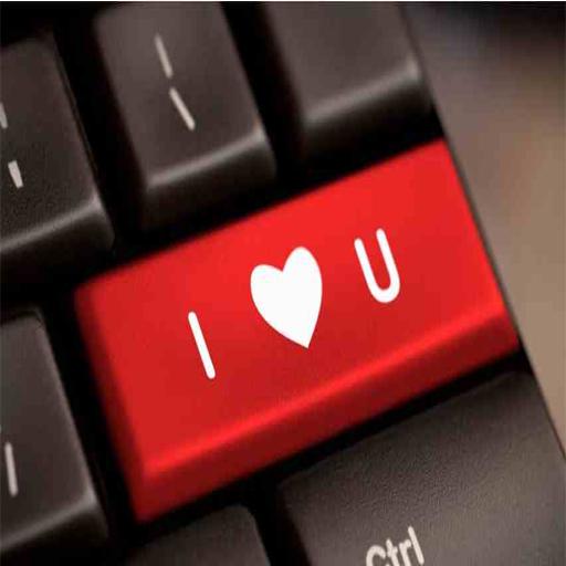شعر حب ورومانسية