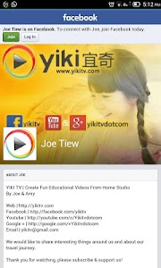 Yiki TV 8 Chinese Channel screenshot 4