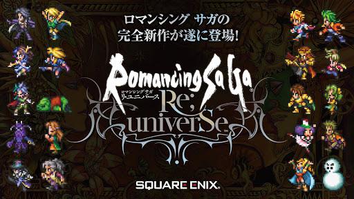 ロマンシング サガ リ・ユニバース download 1