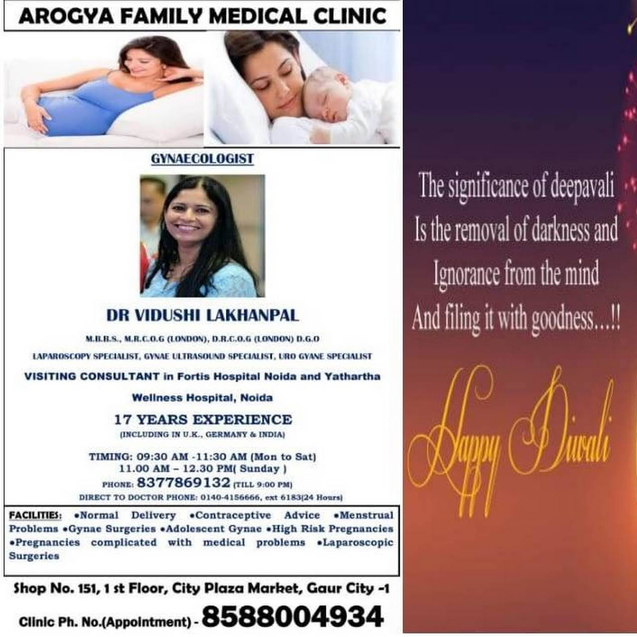 Dr Vidushi Lakhanpal - Best Gynae in Gaur City |Gynaecologist in