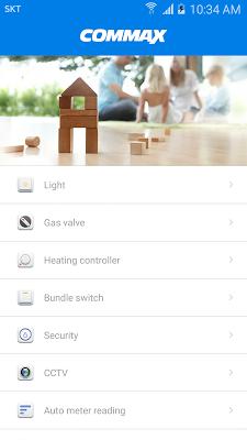 COMMAX Smart Home - screenshot