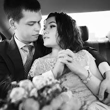 Wedding photographer Arina Ermilova (arina). Photo of 26.09.2014