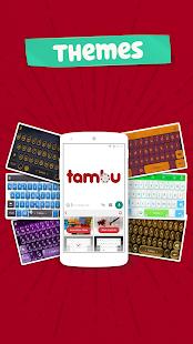 Tambu Keyboard - náhled
