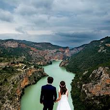 Wedding photographer Beatriz Bernal (BeaDosyMedio). Photo of 01.08.2018