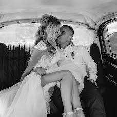 Wedding photographer Anna Belousova (belousova93). Photo of 10.10.2018