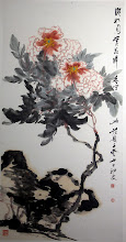 Photo: 頤和園賞花歸來(1996) 時年70歲 137 x 70cm
