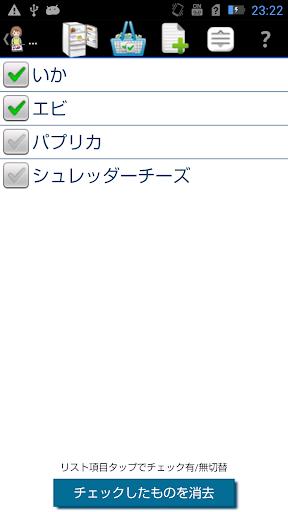 u732eu7acbu8a08u753b3 0.8.4 Windows u7528 5