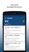 Screenshot of Chinese English Dictionary
