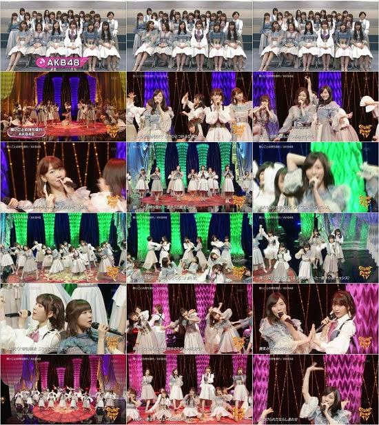 (TV-Music)(1080i) AKB48 Part – CDTV 170603