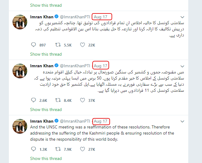 Imran Khan 4.png
