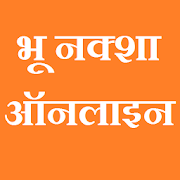 Bhu naksha Online