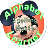 ABC Phonics and Spelling Tests