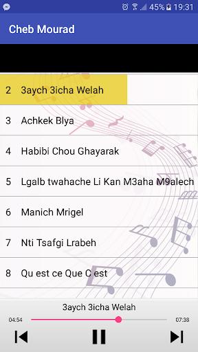 GHAYARAK MOURAD MUSIC CHOU TÉLÉCHARGER HABIBI CHEB