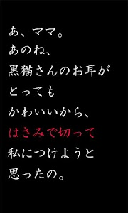 その魔女サイコパスにつき【取扱い注意】~育成ゲーム~ screenshot 8