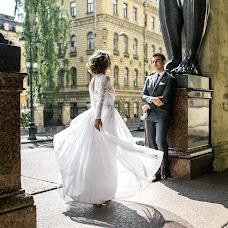 Wedding photographer Yuliya Isupova (JuliaIsupova). Photo of 04.08.2018