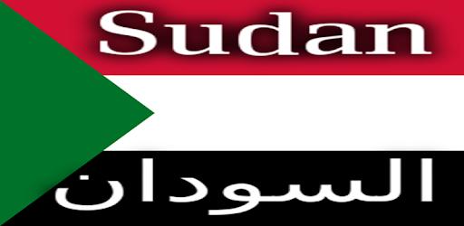 Σουδάν που χρονολογείται online dating έρπης Καναδάς