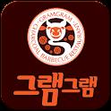 그램그램 울산삼산점 icon