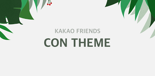 Con - KakaoTalk Theme for PC