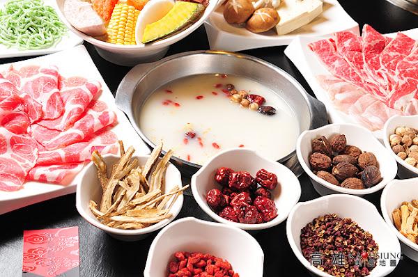 紅麻麻鍋物