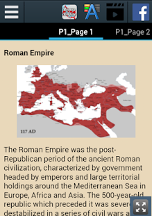 History of Roman Empire - náhled