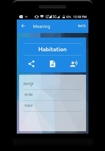 translator download application
