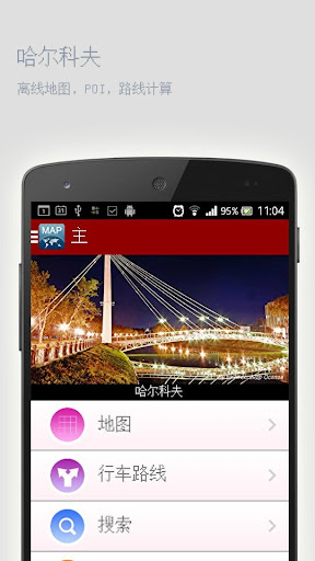 Clipper Plus with Sync - Google Play Android 應用程式