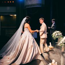 Wedding photographer Yura Fedorov (yorafedorov). Photo of 10.08.2018