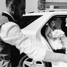 Wedding photographer Ekaterina Domracheva (KateDomracheva). Photo of 04.09.2018