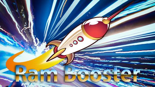 無料工具Appのスピードブースターの高速化|記事Game