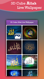 Allah Live Wallpaper 3d Allah 3d Live Wallpaper By