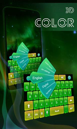 3Dカラーのキーボード