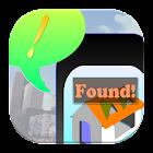 Around Useful Navigation icon