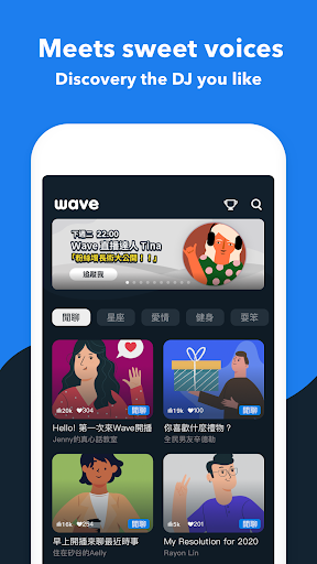 Wave Live - Meet sweet voice android2mod screenshots 2