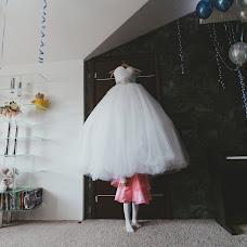 Wedding photographer Anton Dyachenko (Dyachenkophoto). Photo of 29.05.2015