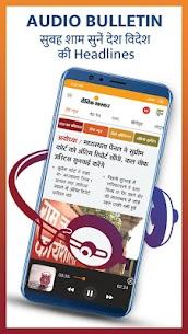 Latest Hindi News App: Breaking News, Hindi epaper 7