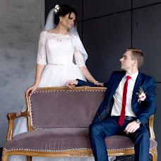 Wedding photographer Iana Piskivets (Iana). Photo of 02.07.2018