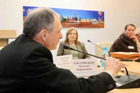 Thumbnail33_ICOM Belarus Conference 2019