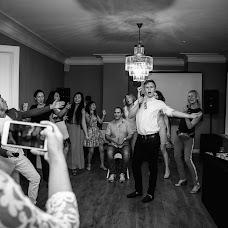 Wedding photographer Denis Ganenko (Finix). Photo of 04.08.2018