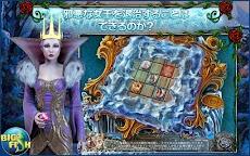氷の美女 コレクターズ・エディション (Full)のおすすめ画像3