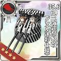 35.6cm三連装砲改(ダズル迷彩仕様)