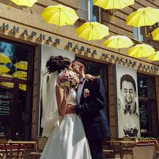 Wedding photographer Aleksandra Kaplaukh (AliseKa). Photo of 05.09.2016